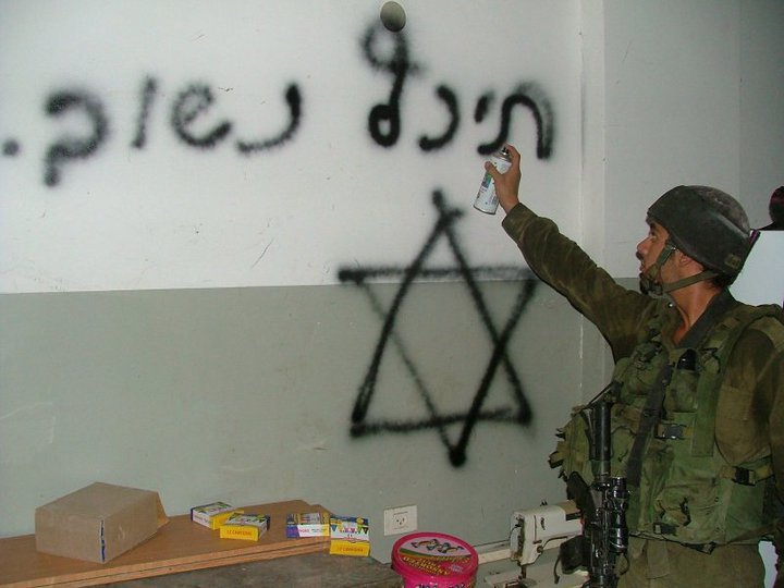 idf soldier defacing gaza home during cast lead