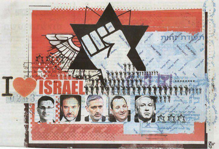 rise of jewish fascism yediot