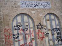 death to arabs graffiti
