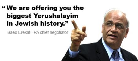 erekat bigger jerusalem