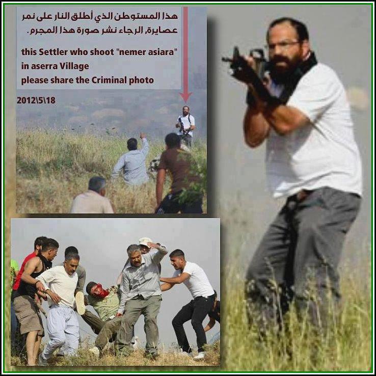 settler shoots nemer asiara