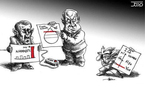 neyestani bibi-ahmadinejad