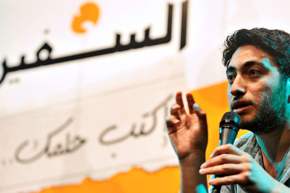 Palestinian activist-journalist Majd Kayyal