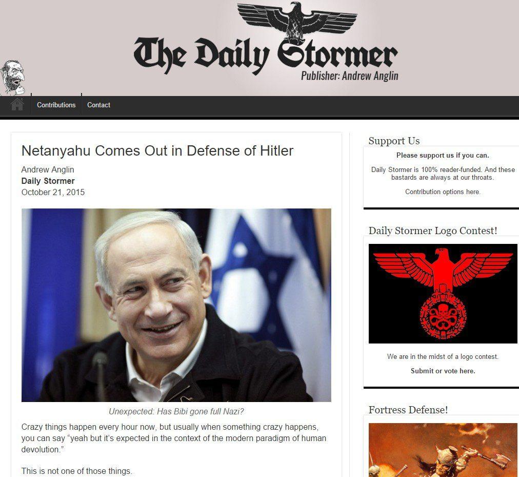 Bibi butchers history tikun olam for Bibi shehar bano history