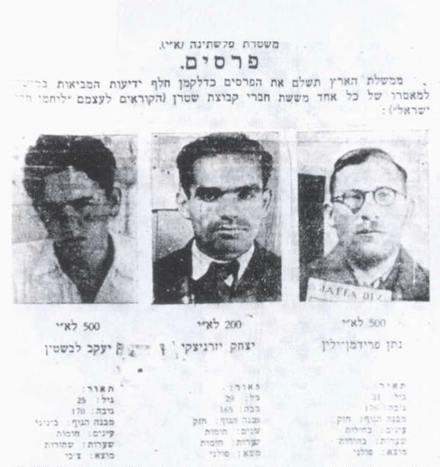 Israel's Stern Gang Mailed Letter Bomb to White House, President Truman - Tikun Olam תיקון עולם